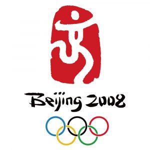 2008 年第 29 屆北京奧運會