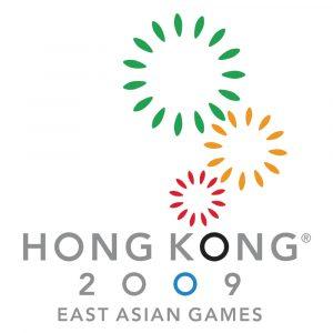 2009 年第 5 屆香港東亞運