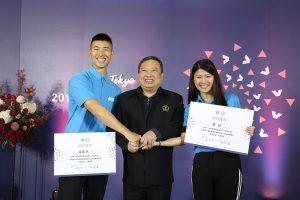 國際及兩岸交流成果分享會 中華奧會透過運動強化對外聯結