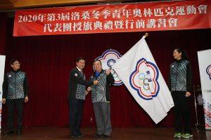 2020 洛桑冬青奧 教育部長勉代表團再創佳績