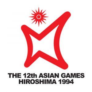 1994 年第 12 屆廣島亞運會