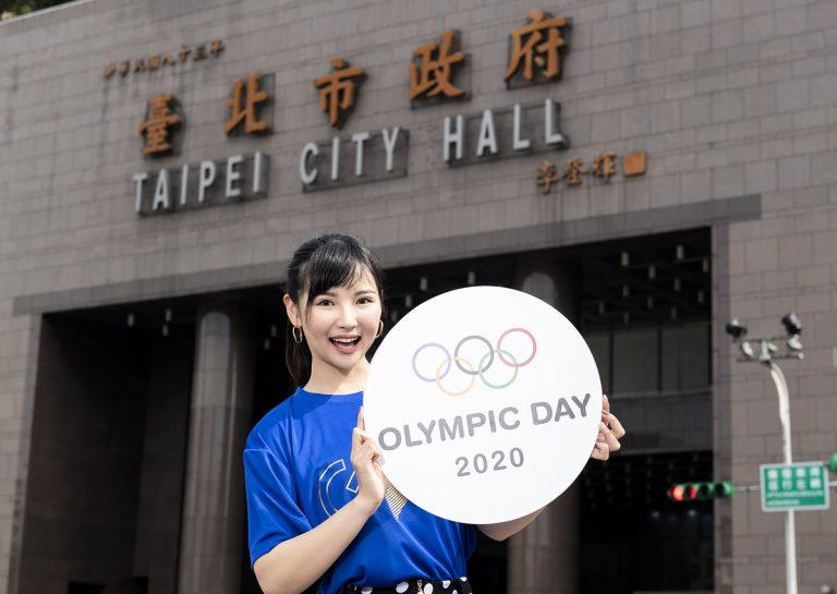 2020 國際奧林匹克路跑 4 月 12 日臺北市政府出發