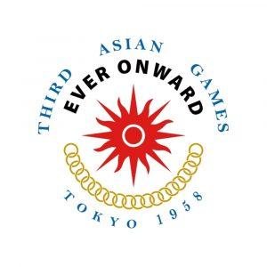 1958 年第 3 屆東京亞運會