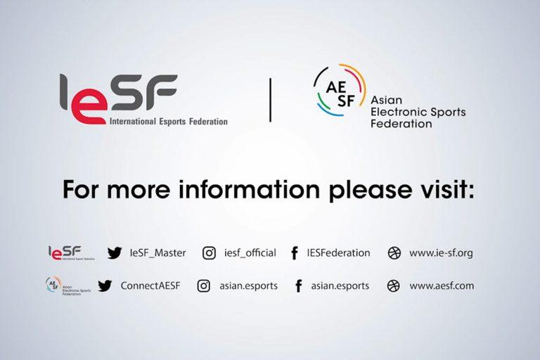 國際電子競技運動總會(IESF)與亞洲電子競技運動總會(AESF)正式結盟