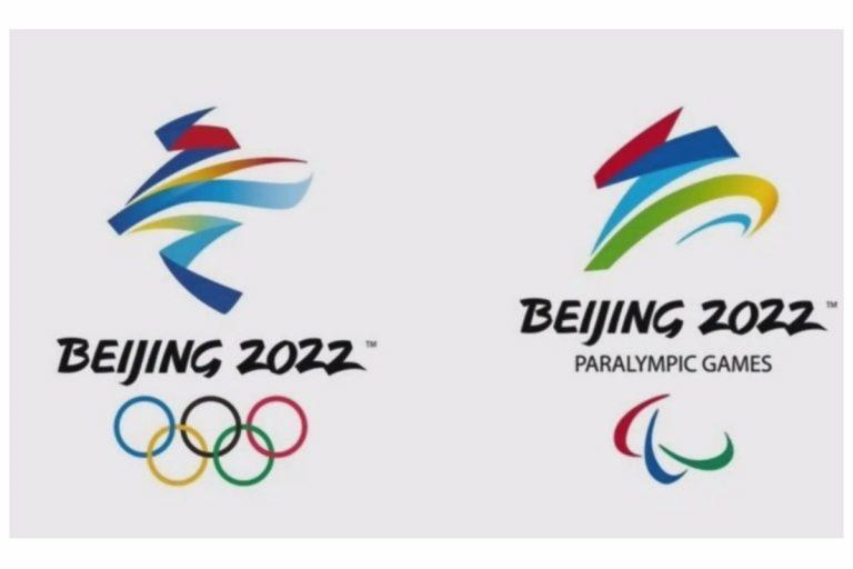 2022年北京冬季奧林匹克運動會籌備會召開第2次國家奧會簡報會議