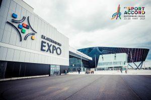 SportAccord 世界運動及商業高峰會明年將於俄羅斯葉卡捷琳堡舉行