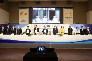 亞洲奧林匹克理事會(OCA) 與泰國簽署了「2021 年第 6 屆亞洲室內暨武藝運動會」(AIMAG)的主辦城市合約