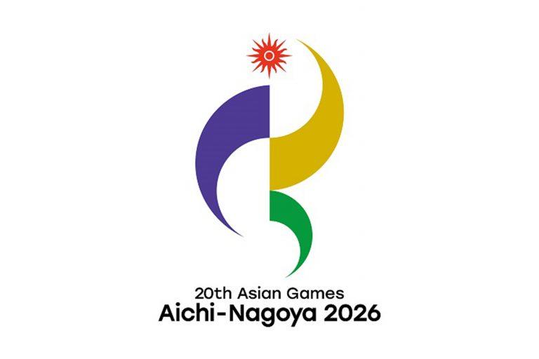 2026 名古屋亞洲運動會 賽會標誌公告