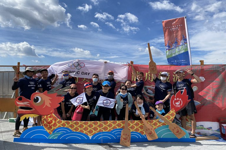 國際奧林匹克日活動 – 同舟共濟