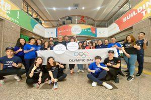 2020 國際奧林匹克日系列活動行程表
