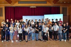全國性運動組織高階主管交流會 7月14日-15日盛大展開