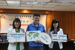 體育署與中華奧會攜手同心  國際交流不斷電
