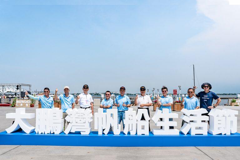 奧林匹克日系列活動-大鵬灣帆船生活節 千帆啟航宣揚奧運精神