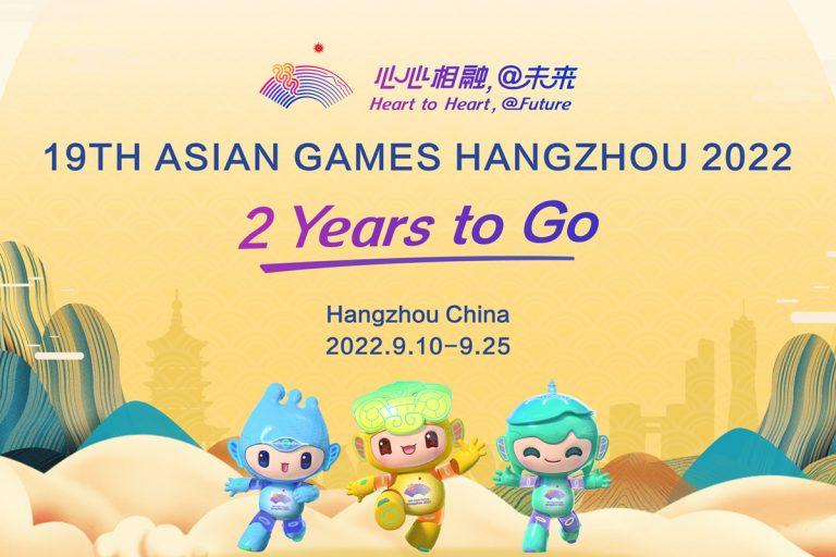 倒數兩周年,杭州正持續致力打造一次成功的亞運會