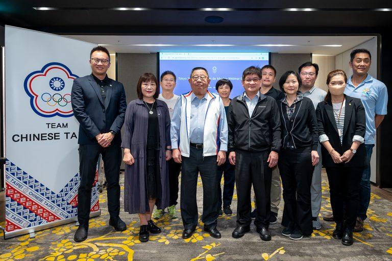 東京奧運線上總領隊會議召開 中華奧會、體育署、國訓中心共同出席