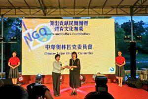 中華奧會榮獲 109 年外交部非政府組織國際事務會傑出貢獻民間團體獎