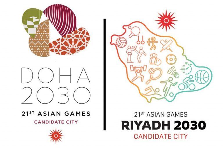 亞洲奧林匹克理事會(OCA)已收到杜哈及利雅德市提交之 2030 年亞運會申辦文件