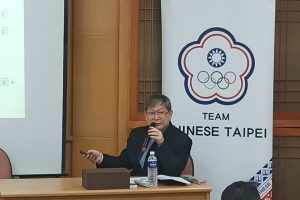 強棒出擊、現身說法—國體大陳國儀副校長宣導奧會模式、兩岸體育交流規範獲得滿堂彩