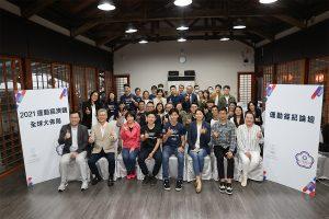 中華奧會辦理運動經紀論壇 與產業分享體壇關鍵商機
