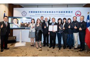 國際交流不間斷 中華奧會與智利奧會舉行合作協議線上簽署儀式