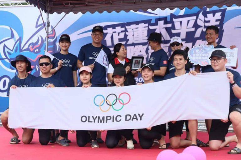 奧林匹克友誼號首航花蓮 中華奧會與全民共享奧林匹克精神