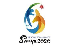 亞奧會正式宣布三亞亞洲沙灘運動會延期