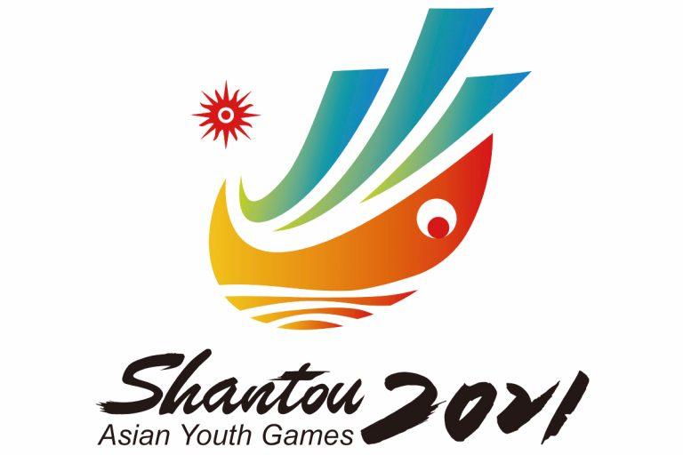 2021 年第 3 屆汕頭亞洲青年運動會籌備會公布賽會會徽、吉祥物及標語