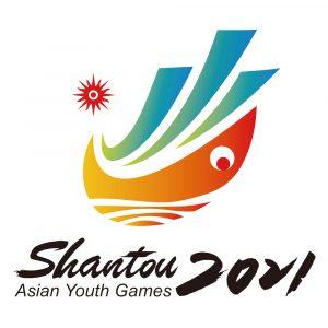 2021 年第 3 屆汕頭亞洲青年運動會