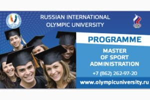俄羅斯國際奧林匹克大學運動行政碩士課程公告