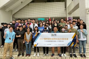 「2021國際體育事務知能校園宣講」4月起巡迴開跑!