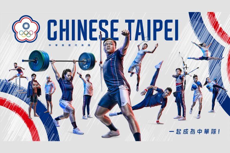 東京奧運倒數 100 天 運動員形象亮眼公開 力邀全民一起成為中華隊!