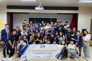 國際體育事務校園宣講前進國境之南 帶領學子遊歷奧運看世界