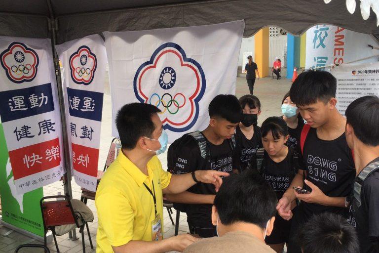 中華奧會奧林匹克教育宣導列車前進 110年全國中等學校運動會