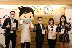 美德醫療捐贈20萬片口罩予中華奧會 強化防疫陣線力挺運動員