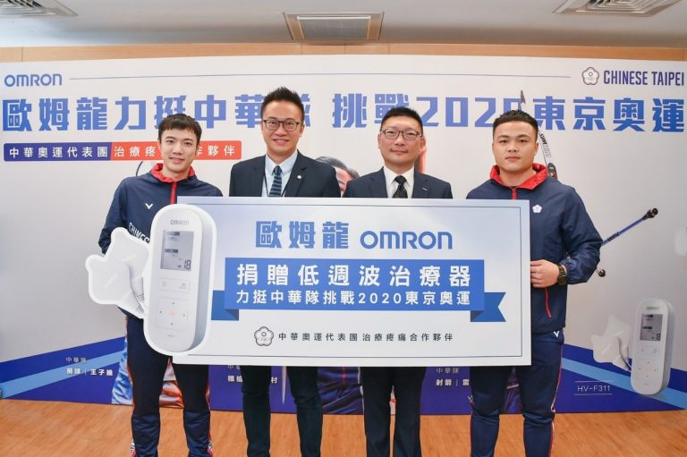 中華奧會積極整合各界資源 打造東奧代表團強力後勤