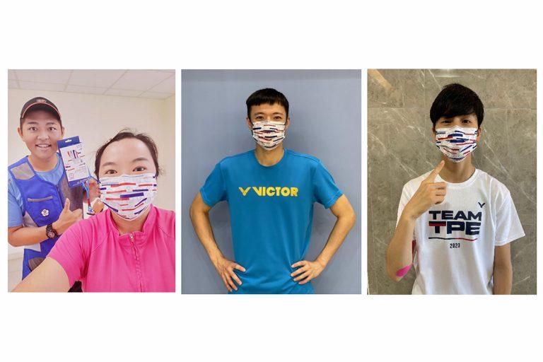 贈送選手與教練兩萬五千片東奧限量口罩 林鴻道力挺體壇出征世界
