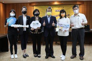 中華奧會疫情之下 開創 E 化人才培育