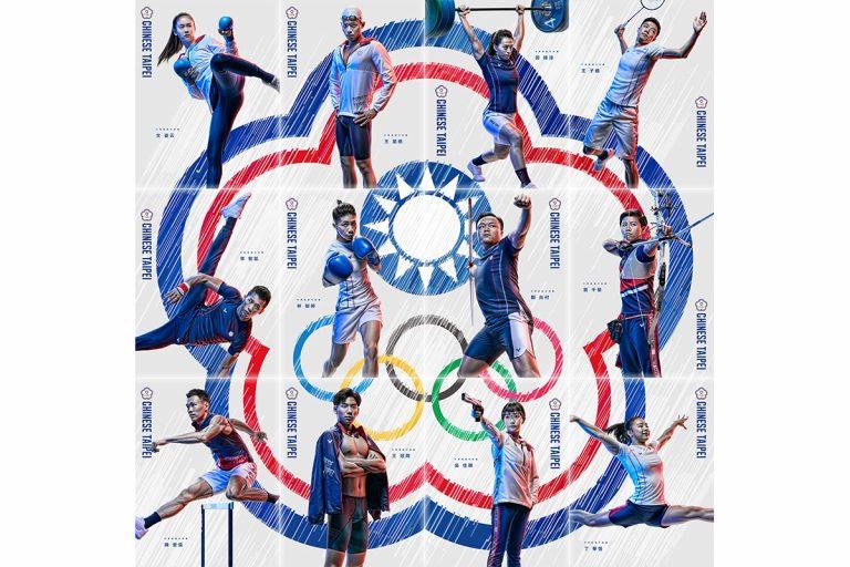 東奧倒數1個月 中華奧會與你一起運動、一起成為中華隊!