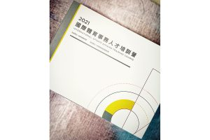E起來學習 中華奧會人才培訓營正式開訓!