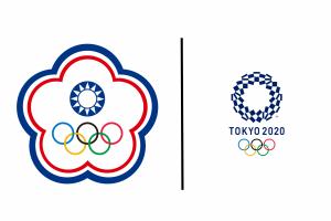 東京奧運中華代表團 0731 成績表
