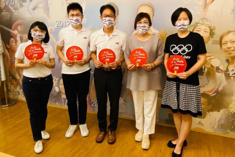 東京奧運圓滿落幕 台灣JTB來訪致意