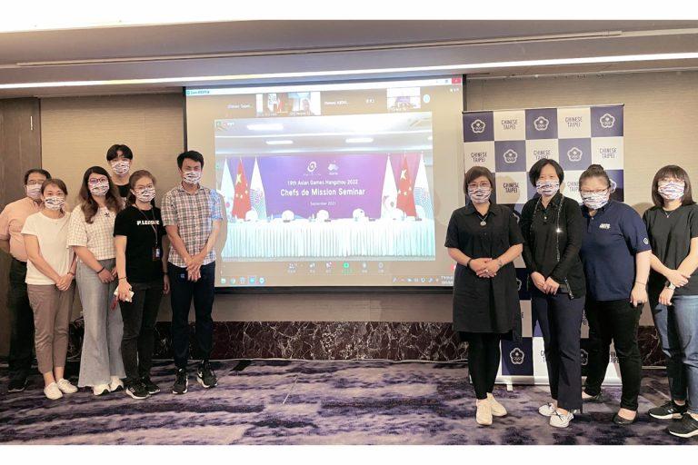 杭州亞運籌備會召開線上總領隊會議