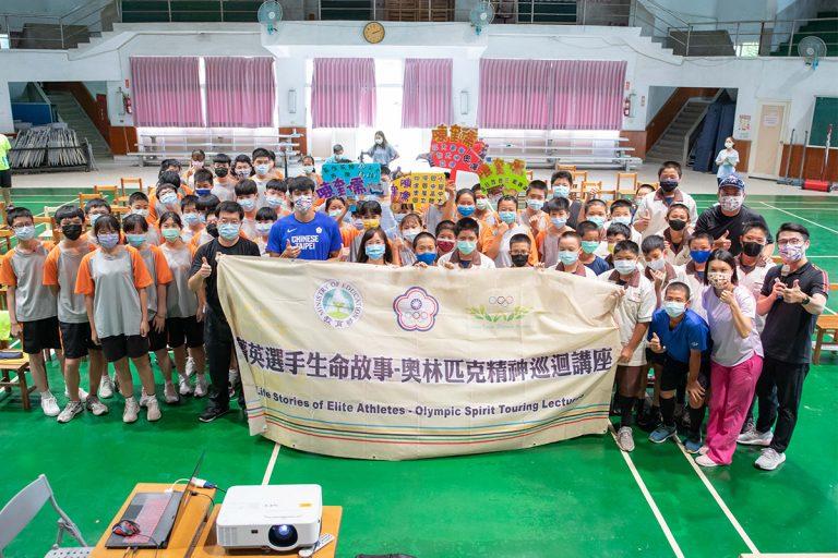 2021 年中華奧會奧林匹克精神巡迴講座開跑!