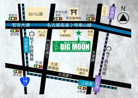 ビッグムーンアクセスマップ