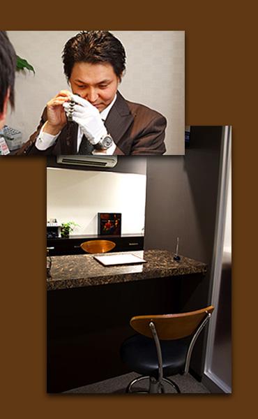 時計買取の個室と店長の査定