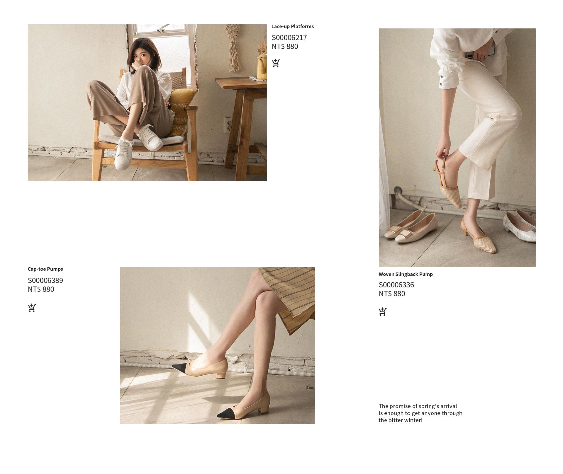 春新品人氣熱銷女鞋鞋款 小白鞋 低跟鞋