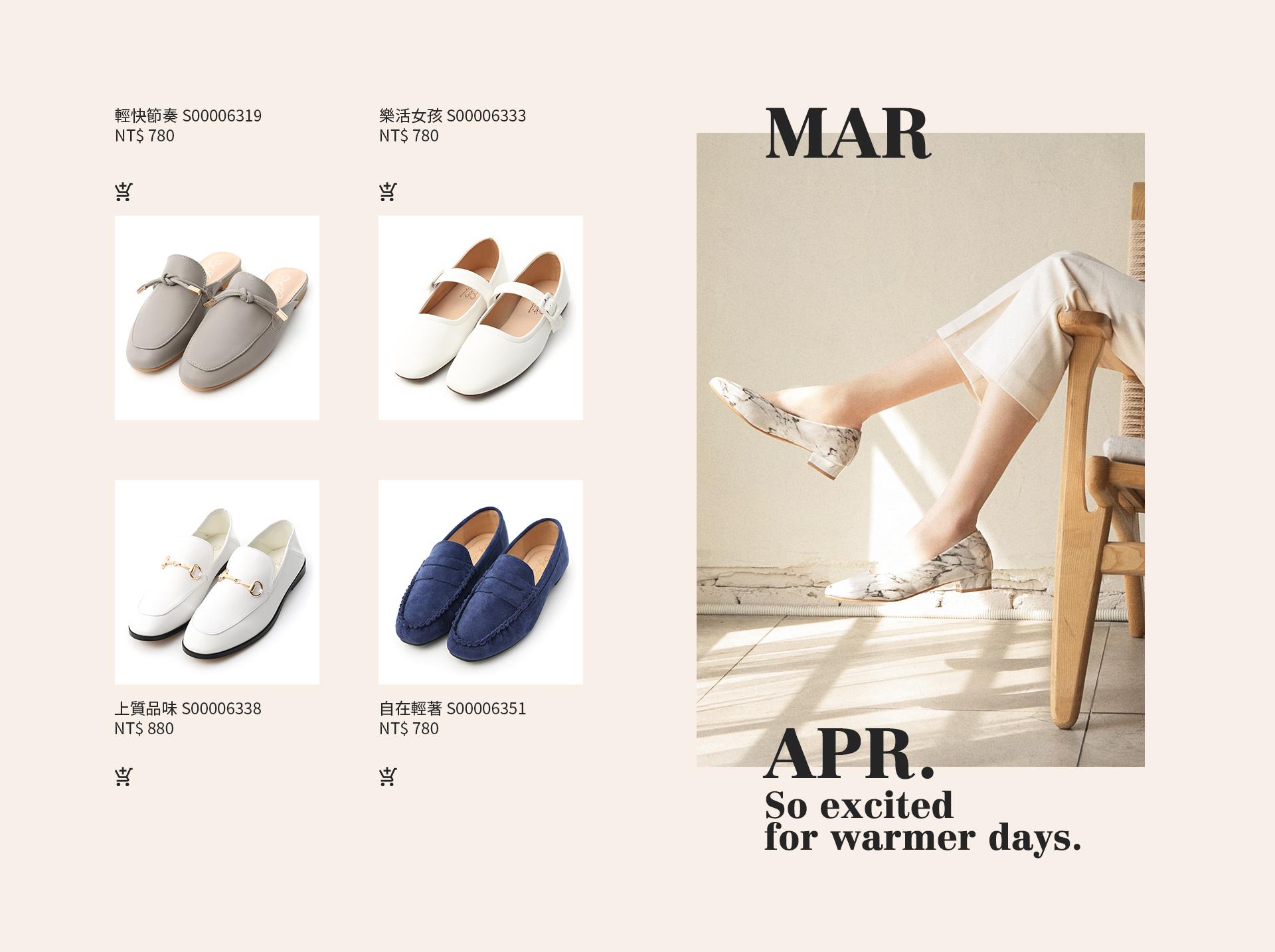 春新品人氣熱銷女鞋鞋款推薦