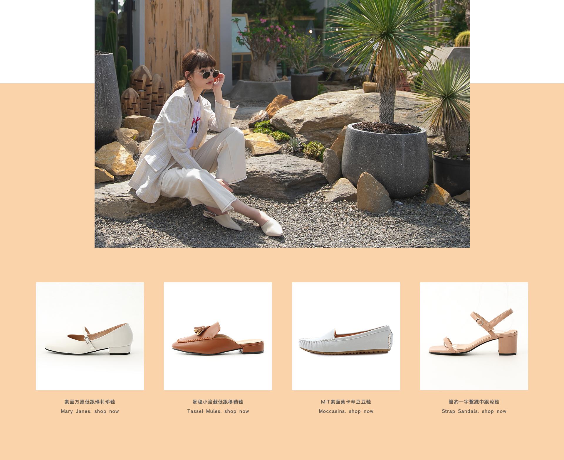 春夏女鞋涼鞋推薦 瑪莉珍 穆勒鞋 豆豆鞋 涼鞋