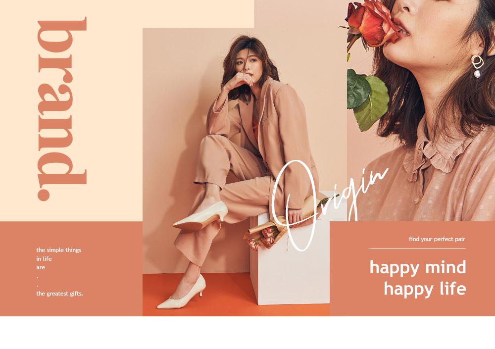 台灣女鞋品牌推薦!「D+AF」新銳網購女鞋品牌介紹