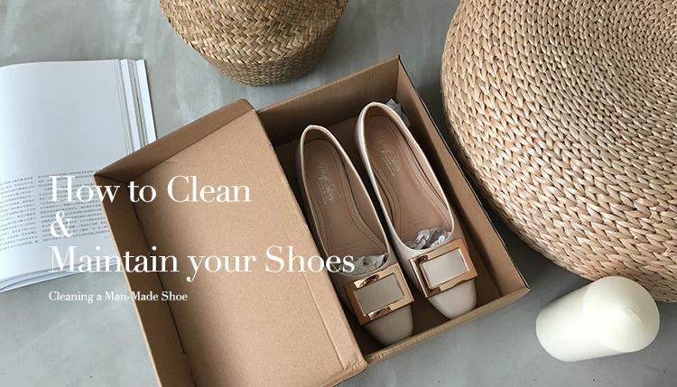 實用必學!保養鞋子其實很簡單